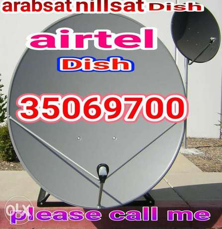 All Satellite Dish Airtel asiaste paksate for sele And Installation