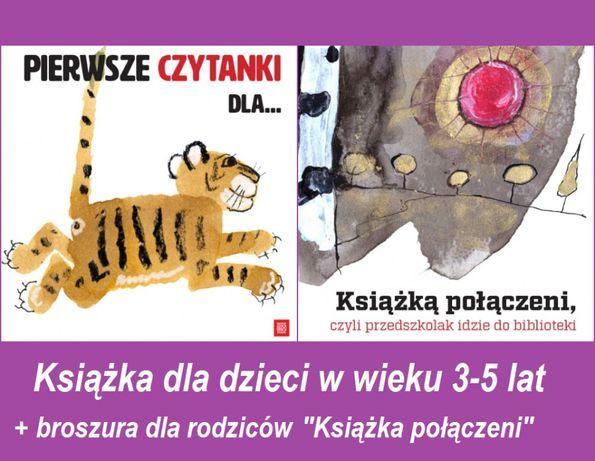 Pałka Tatarka Wiersze Dla Dzieci Maria Kownacka Wrocław