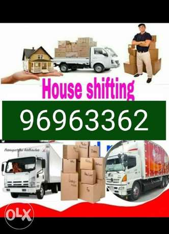 Movers bast service