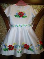 Плаття Вишивка - Дитячий одяг - OLX.ua 0d93d107657b7