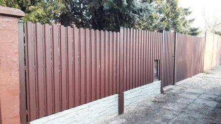 Ogrodzenie Sztachetowe Przesla Sztachety Metalowe Zgierz Olx Pl