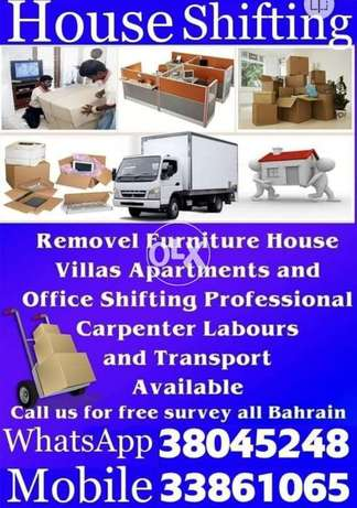 /Bahrain /Movers &^ packers