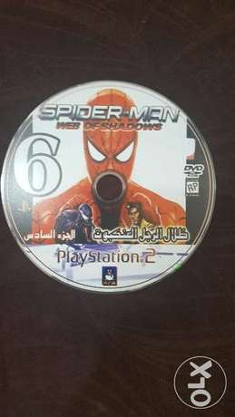 Spider Man 6 Play Station 2 DVD