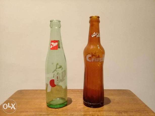 Old lebanese bottles