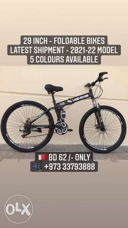 29 Inch LR Foldable - New Pieces Available - 2021-22 NEW MODELS