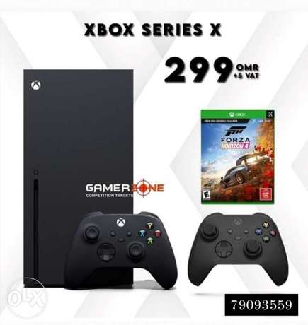 Xbox series X bundle offer available now