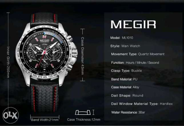 Megir watch الظهران -  2
