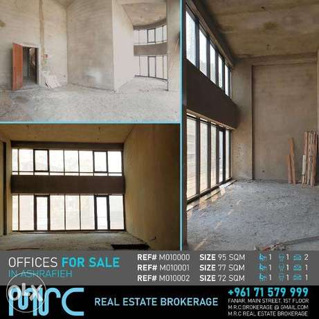Double Height Offices For Sale in the Heart of Achrafieh