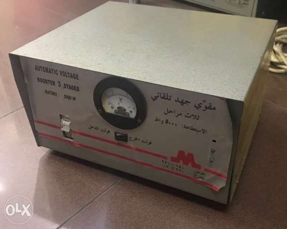 Voltage Stabilizer منظم كهرباء