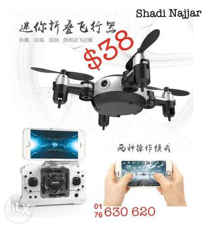 Drone KY 901 - Delivery Available