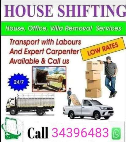 All Bahrain House movers Packer