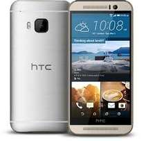 HTC M9+ brand new in shop