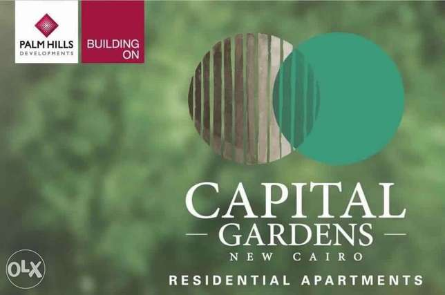 Capital Gardens Palm Hills 198.5m2 Prime Location