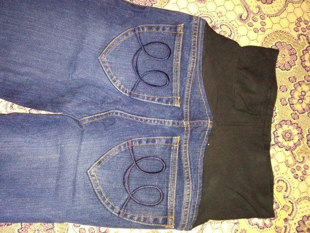 deb7f54ceb57 Продам одежду для беременных  200 грн. - Одежда для беременных Днепр ...