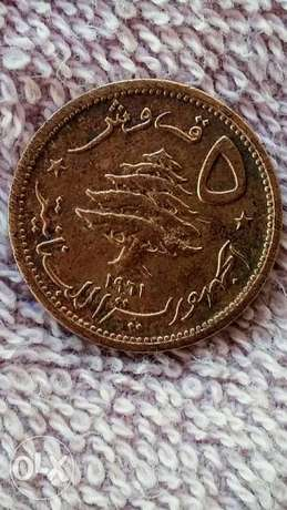 5 Lebanese Piaster with Lion head year 1961