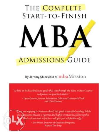 MBA Manhattan Admission Guide