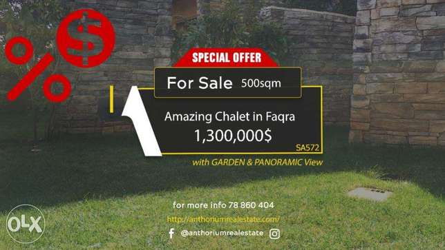 STRATEGIC Chalet in Faqra with AMAZING Garden & Viewشالي في فقرا ٥٠٠م٢