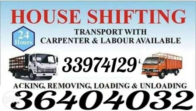 Mover packer shifting