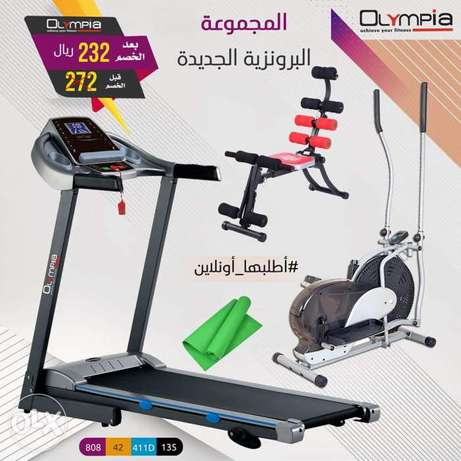 2hp treadmill with duduslimmer and orbitrrack