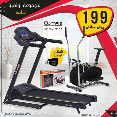 Orbitrack & treadmill offer w/ abroller offer RO 199.00 ONLY..