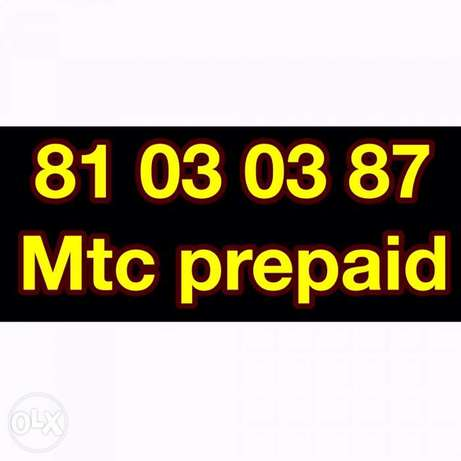 Mtc Number inside 45$ credit