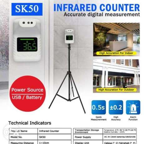 SK50 Infrared Thermometer with 2 Meter Tripod Stand
