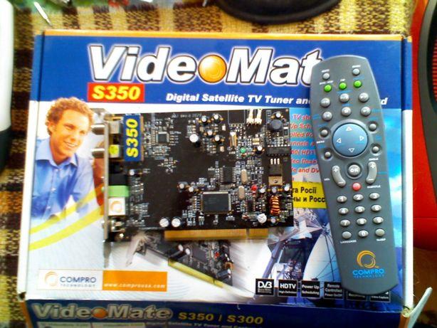 V Compro Videomate S350