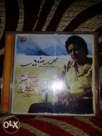 CD originalMohamed Mounir Embareh Kan Omry Eshreen