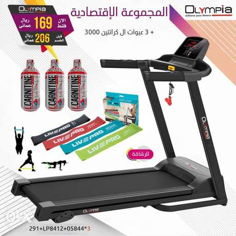 2hp treadmill with l-carnitine and latex loop offer RO 169.00