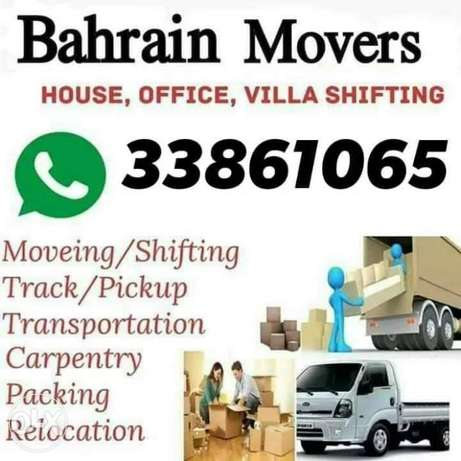 Local Moving service In bahrain