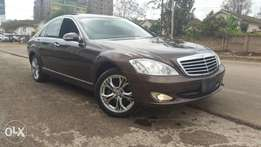Mercedes-Benz S Class S350 Bronze/Brown Color