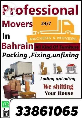 The Movers & packers جفير -  1