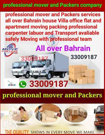 € house Villa office flat and apartment moving packing€
