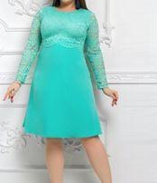 Продажа женского платья с гипюровым верхом f5a6b7e4f7065