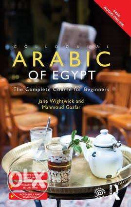 Colloquial Arabic of Egypt for foreigners