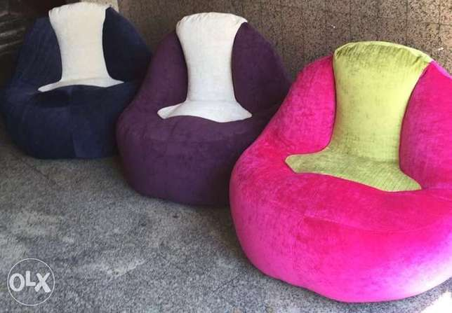 bean bag (all colors available)