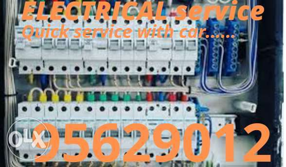 If you are facing any electric issue in your house you can contact us
