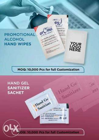 Alcohol Hand Wipe in sachet with printing