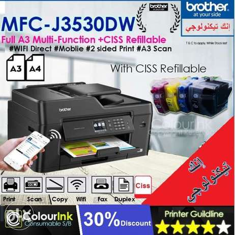 Brother 2330 and ciss and 4 liter ink