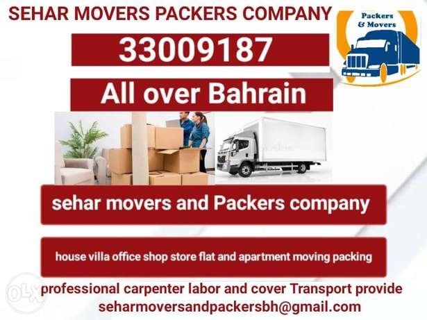 (Perfect Shifting Packing bahrain with sehar company all over Bahrain)