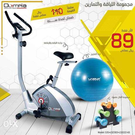 Fitness and Exercises Group