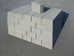 Bloczek Betonowy Materiały Budowlane Olxpl