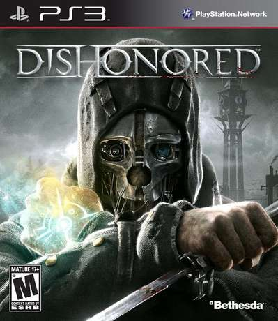 Looking to BUY the following game on PS3 Nelspruit - image 1