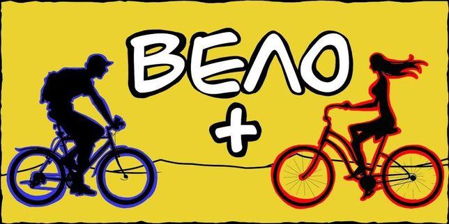 b05f80634a98bb Ремонт велосипедів, велоремонт, (велосипедов), прокат лиж (лыж) Львів -