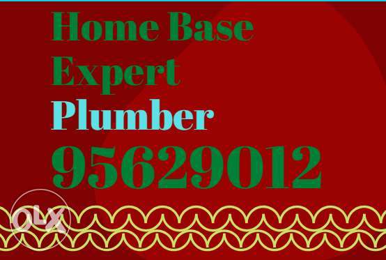 We are working for quite a while about plumbing around there,