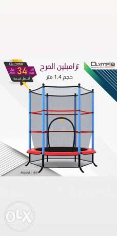 1.5 meters Trampoline with net enclosure RO 34.00