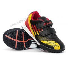 Кроссовки - Дитяче взуття в Дніпропетровська область - OLX.ua 47e4dacee70db