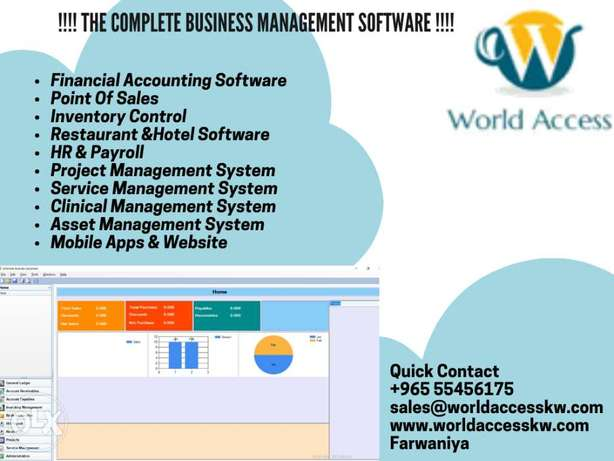 Erp software system available