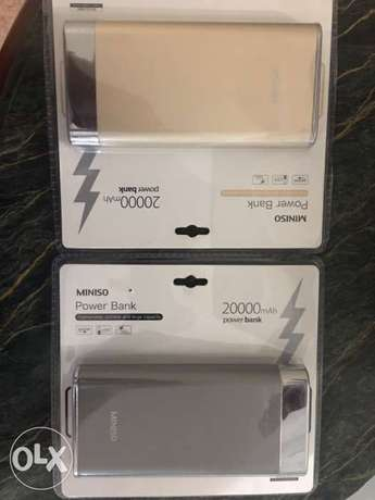 miniso power bank