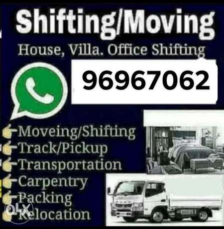 House shifting and packer